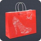 Custom Printed Fashion Kraft Paper Bag