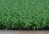 Sports Artificial Grass Synthetic Lawn Golf Artificial Turf (GFP)