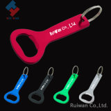 Customized Printing Logo Metal Keychain Bottle Opener (ABO003)