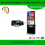 55 Inch Shopping Mall Floor Stand LCD Digital Signage Kiosk