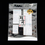 Laminated Transpatent Zipper Bag for Food (MSZ-FB-003)