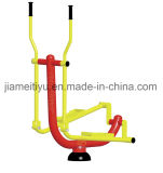 Traditional Red&Yellow Series Outdoor Gym Equipment Elliptical Trainer
