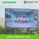 Chipshow P16 RGB Full Color Outdoor Advertising LED Sign Board