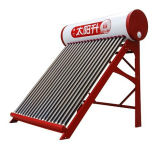 CE High Efficiency Solar Water Heater 58*1800