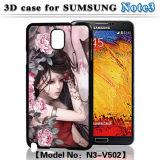 3D Case for Samsung Note3 (N3- V502)