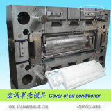 Air Conditioner Tooling (HRD-H59)