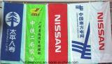 Flag Banner, Rectangular Flag Bunting PVC Banner/Flag Banner
