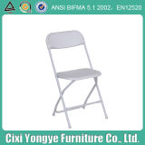 Rental for Wedding Party Public White Steel Plastic Folding Chair