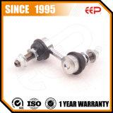 Automotive Stabilizer Link for Subaru Justy IV 2007- 48821-B1010