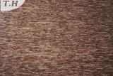 Coffee Plain Woven Fabric China Supplier