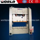 H Frame Sheet Metal Automatic Punching Machine