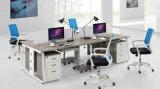 Office Desk Commercial Office Workstation (HF-CA028)
