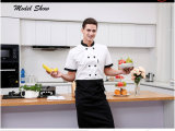 Restaurant Hotel Uniform Custom Designer Chef Uniforms Chef Uniform