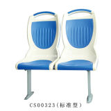 """New Concept"" Bus Seat with Steel Plastic"