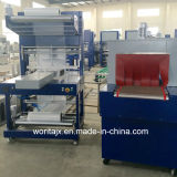 Semi-Automatic Film Wrapping Machinery (WD-250A)