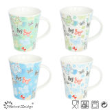 Colorful Butterfly Decal Household New Bone China Mug