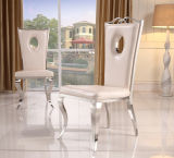 Beautiful White Leather Stainless Steel Legs Banquet Chair