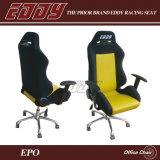 Fashion Style Office Furniture Eddy Brand Manager Chair in Yellow Embroidery Fabric