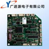 Cm602 PC Board W|Comp C43001533e From Panasonic SMT Feeder