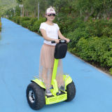 High Quality 2 Wheel Electric Standing Scooter, Cross-Country Electric Chariot Scooter
