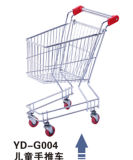 Small Supermarket Children Trolley with Wheels (YD-G004)