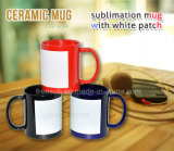 Freesub White Patch Coated Coffee Mug for Sublimation (SKB07)