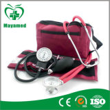 My-G018 Aneroid Sphygmomanometer with Sprague Pappaport Stethoscope