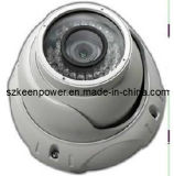 2MP Day&Night IP Camera (IPC008)