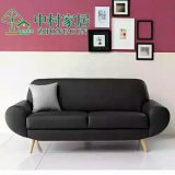 Fashion Casual Sofa for Living Room