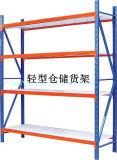 Standard Light-Duty Warehouse Metal Rack Shelf From Suzhou Yuanda