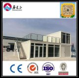 Chinese Low Cost and High Quality Flat Pack Container House (XGZ-03667)