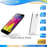 5inch Mtk6582 Quad Core Android Phone with Back Touch Sensor