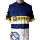 Cycling Wear (TC007)