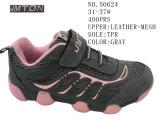 Gray Color Children Sport Shoes