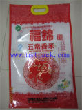 High Transparent Material Printed Rice Bag with Handle
