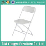 White Steel Folding Chairs