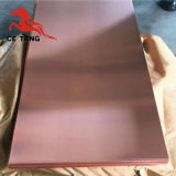 Cheap Sheet Copper Cathode Price