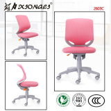 2603c Modern High-Back Svivel Mesh Staff Office Chair
