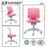 2603c Modern High-Back Svivel Mesh Staff Office Chair