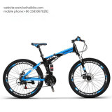 26 Inch New Model Cheap Mountain Cycle