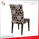 Flower Design Fabric Black Leg Comfortable Steel Chair (FC-78)