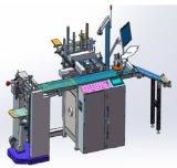 Gift Box/Rigid Box /Cigerrate Box Making Machine