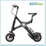Lightweight Aluminium Alloy Frame Brushless Hub Motor Ebike Chainless Mini Folding Electric Pocket Bike Price