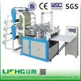 <Lisheng >Heat-Sealing Heat-Cutting Bag Making Machine (DFR)