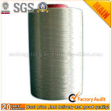 China Wholesale Twisted PP Multifilament Yarn