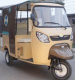 Taxi Passenger Tricycle Three Wheelers Trikes 150cc/125cc (HD150ZH-P)