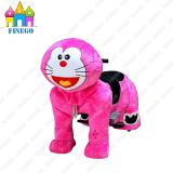 Finego New Park Amusements Indoor Zippy Toy Kiddie Riding Walking Animal