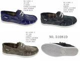 No. 51081 Four Colors Men′s Casual Shoes Leather Shoes