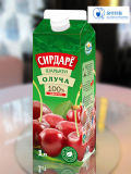 1000ml 6 Layer Gable Top Cartons for Fresh Juice