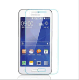 Phone Tempered Glass Protector for Samsung W2013